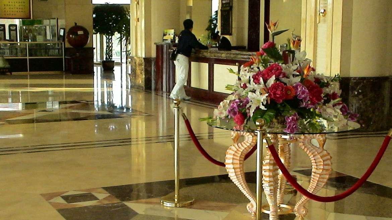 Reception service